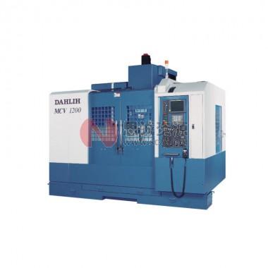 DAHLIH_大立立式综合加工机MCV-1200 / 1200BA