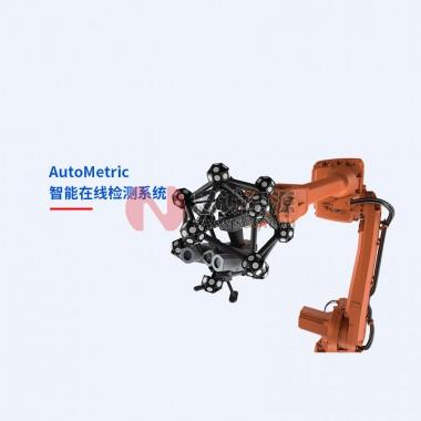 中观AutoMetric 智能在线检测系统