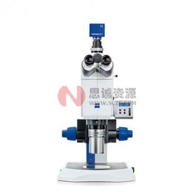 蔡司_ZEISS生物体视显微镜Axio Zoom.V16